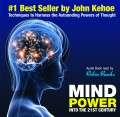 Mind Power CD Cover 2